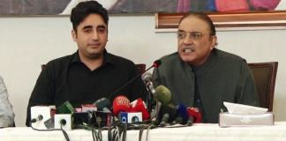 PPP Parliamentary meeting to be held on Sunday
