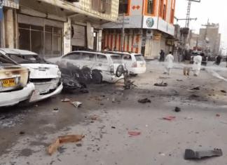 One killed, 10 injured in Chaman blast