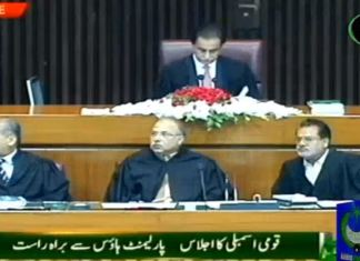 Newly-elected MNAs take oath in NA session