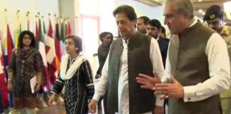 PM Imran Khan visits Foreign Office