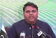 Govt ending its control over media advertisements: Fawad
