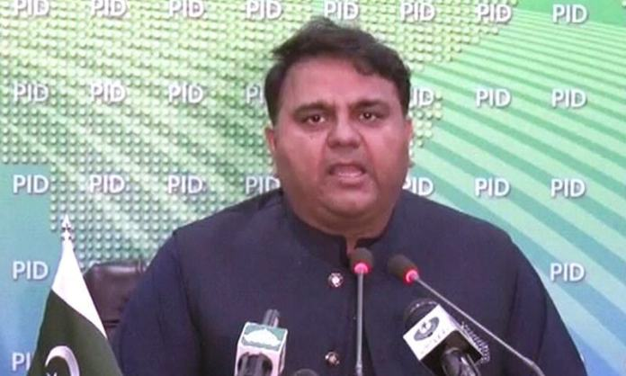 Govt trying to persuade opposition parties for extension to military courts: Fawad