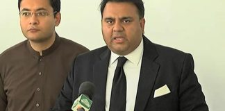 Govt to replace PEMRA, PCP with new regulatory authority: Fawad