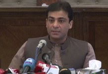 PML-N members took oath for continuity of democracy: Hamza