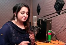 Pashto singer Reshma shot dead by husband