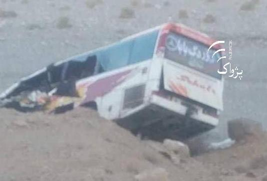 15 killed, 35 injured in traffic accident in Farah