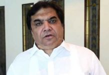 Hanif Abbasi shifted to Attock Jail amid tight security