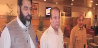 Nawaz, Maryam, Safdar released on parole from Adiala Jail
