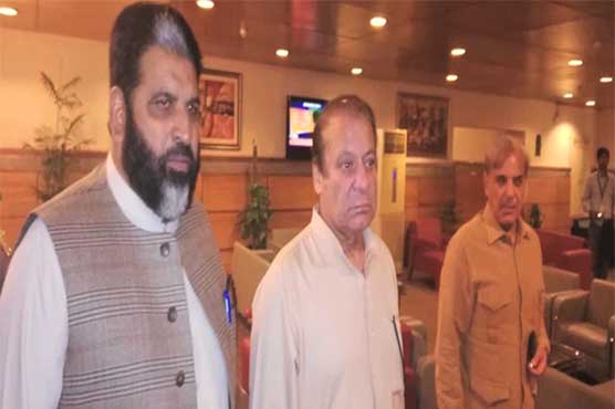 Nawaz, Maryam, Safdar released on parole from Adiala Jail