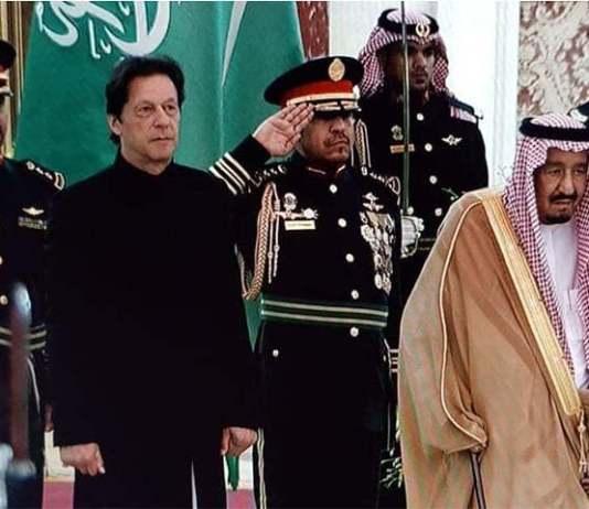 PM Imran Khan, Saudi King discuss bilateral, economic ties