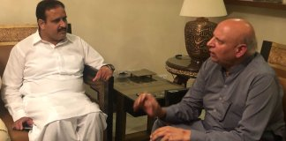 CM, Governor Punjab discuss political situation and administrative matters