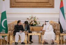 PM Imran Khan arrives in UAE on state visit