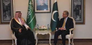 FM stresses for enhanced Pak-Saudi economic relations