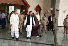 PM in Madina Munawwara on 1st visit to Saudi Arabia
