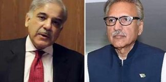 President condoles with Shehbaz over Kulsoom Nawaz's demise