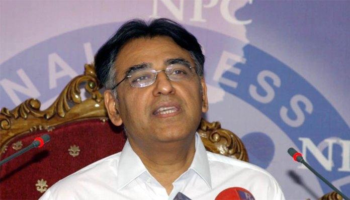Pakistan to take $12 IMF bailout package to overcome economic crisis: Asad Umar
