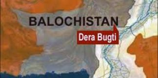 Three killed, two injured by unknown attackers in Dera Bugti