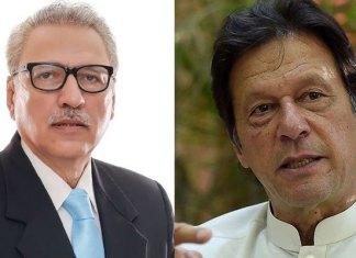 President, Prime Minister convey messages on Yaum-e-Ashur
