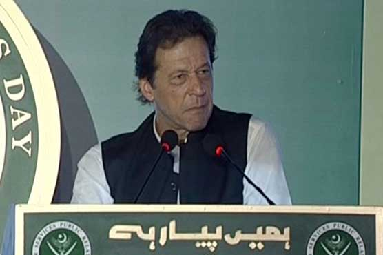 Despite numerous challenges Pakistan to become great nation: PM
