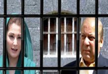 IHC to announce verdict on Sharifs' plea against jail sentence today