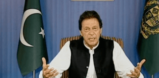 PM Imran Khan announces compensation for affectees of protests