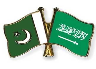 Saudi Arabia business delegation arrives in Pakistan