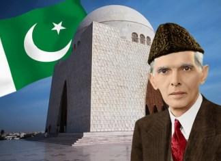 Nation observes 70th death anniversary of Quaid-e-Azam