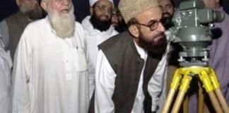 Ruet-e-Hilal Committee meeting tomorrow for Eid-ul- Adha moon sighting