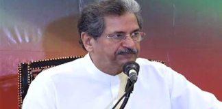 Govt to convert PM House into postgraduate institute: Shafqat Mehmood