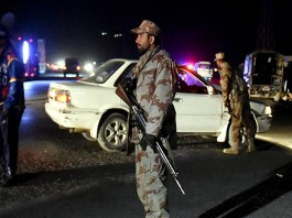 Five FC soldiers injured in blast in Chaman