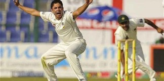 Abdur Rehman announces retirement from international cricket