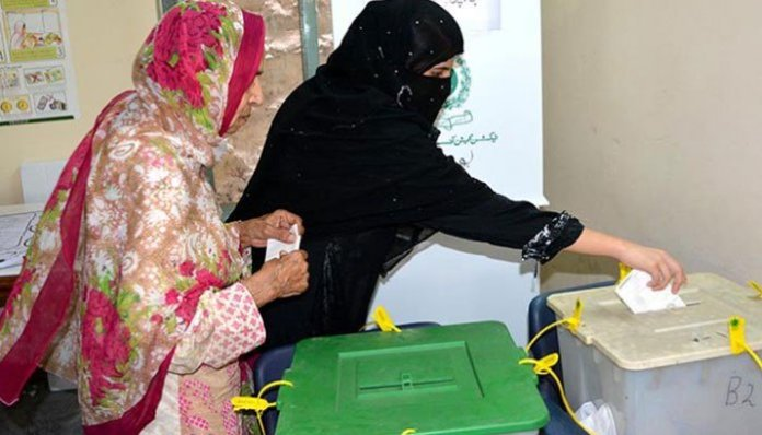 ECP launches complaint cell for by-elections
