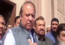 Al-Azizia reference: Nawaz records statement in accountability court