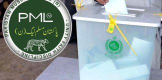 PML-N wins Azad Jammu and Kashmir's LA-18