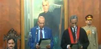 Justice Anwar ul Haq takes oath as acting chief justice of LHC