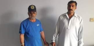 Policeman arrested over harassment on social media in DI Khan