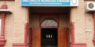 Work on construction of 3 new museums underway in KP