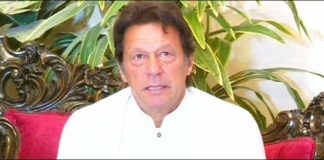 PM to launch 'Clean and Green Pakistan' campaign today