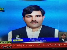 Journalist Muhammad Sohail Khan shot dead in Haripur