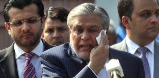 Accountability court orders auction of Ishaq Dar's assets