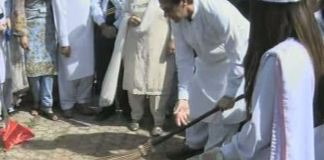 PM Imran kicks off Clean and Green Pakistan drive in Islamabad