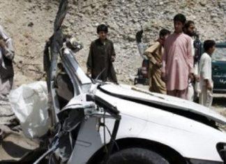 11 of a family killed in bomb blast in Nangarhar