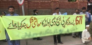 Jobless Phd holders stage protest outside Banigala