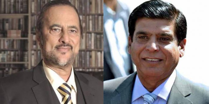 Pervaiz Ashraf, Babar Awan indicted in Nandipur Power Project case