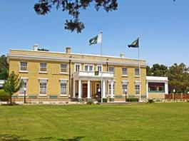Balochistan Governor House to be converted into museum
