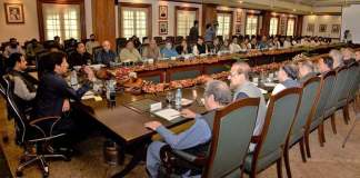 PM Imran Khan holds meeting with Punjab cabinet in Lahore