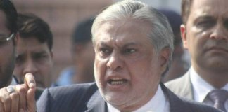 AC adjourns hearing of Ishaq Dar's assets case till Nov 5