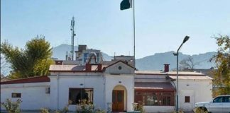 Pakistan's Jalalabad consulate to reopen tomorrow