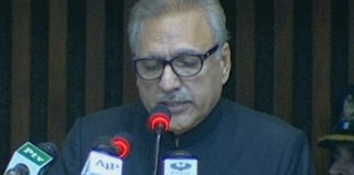 Improving education standards govt's top priority: President Alvi