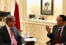 Qatari FM meets Qureshi, discusses bilateral ties